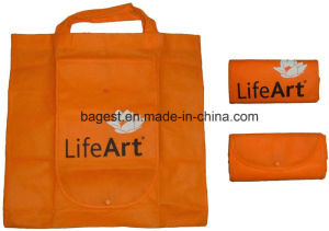 Non Woven Foldable Promotional Bag with Front Pouch pictures & photos