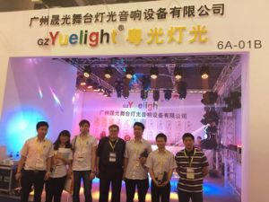 Factory Price 7r 230W Moving Head Beam Light pictures & photos