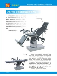 Side Control Multifunctional Operating Table pictures & photos