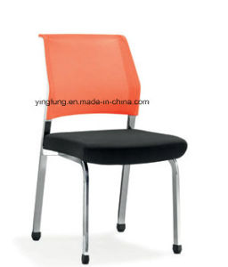 Modern Metal Swivel Conference Training Chair (YF-2609-GREEN) pictures & photos