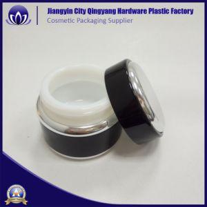 30g Colorful Aluminum Cosmetic Cream Jars pictures & photos