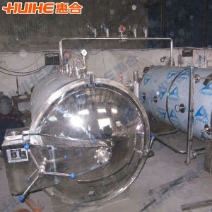Stainless Steel Autoclave Sterilizer (China Supplier) pictures & photos