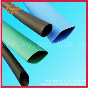 Quality Heat Shrink Tube (DBRS-125) pictures & photos