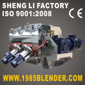 High Speed Mixer (LDH) pictures & photos