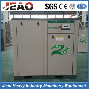 37kw 50HP Air Compressor A/C Direct Driven Rotary Air Compressor pictures & photos