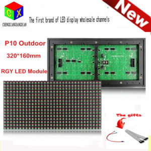 P10 Outdoor RGY Tri-Color Module 320*160mm 1/4 Scan for P10 Dual Color Programmable Message Moving LED Display pictures & photos