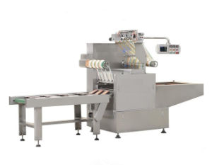 Auto Modified Atmosphere Packaging Machine (RZ-MAP-150B) pictures & photos