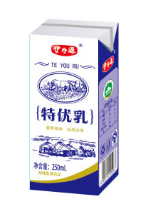 Aseptic for Milk Carton 250 Ml Slim