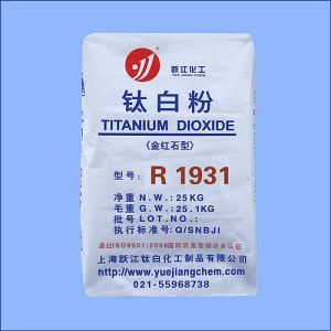 Rutile tio2 to Dupont-R902 pictures & photos