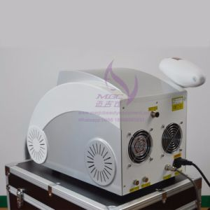 A0506 Portable 1064 Nm 532nm ND YAG Laser Tattoo Removal Skin Whitening Machine pictures & photos