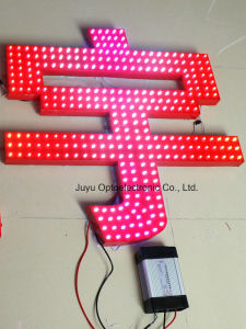9mm/DC5V Full Color Waterproof LED RGB Pixel Light String pictures & photos