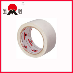 White Customized Logo and Color BOPP Packing Tape pictures & photos