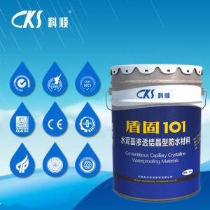 Ks-101 Capillary Crystalline Waterproof Coating pictures & photos