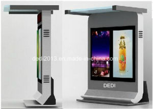 55 Inch High Brightness Advertising Outdoor Floor Standing LCD Advertising Machine pictures & photos