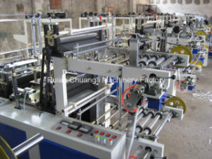 Flat Bag on Roll Making Machine pictures & photos