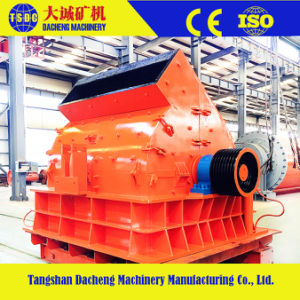 Dacheng Mining Machine Hard Stone Hammer Crusher pictures & photos