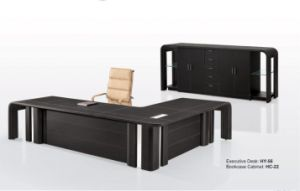 Leather Furnishing Office Desk (HY-60)