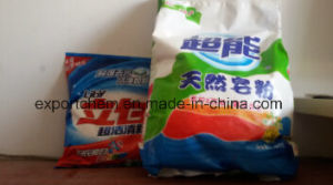 15% Detergent Washing Laundry /Soap Powder pictures & photos