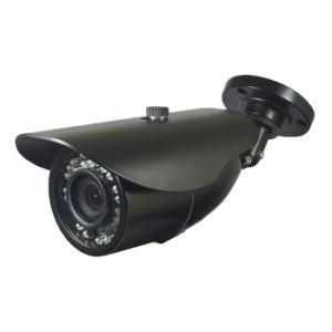 Outdoor 40m View Distance CMOS 800 TV Lines Analogue Bullet Camera (ST-C-IR1203)