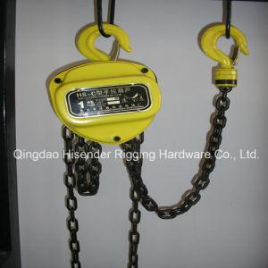Hsc Chain Block pictures & photos