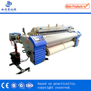 Hospital Bandage Rolls Making Machines Air Jet Weaving Looms pictures & photos