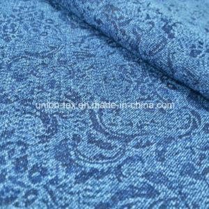 Foil Printed Denim Fabric (Art#132816)