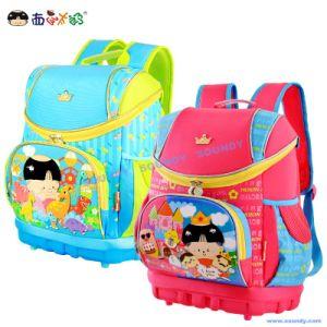 Melon Boy Kids Super Light Backpack School Bag