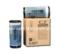 CZ/CV Duplicator Ink (CZ) for Use in Riso Duplicator pictures & photos