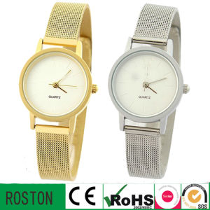 OEM Design Fashion New Mold Kids Top Sell Watch pictures & photos