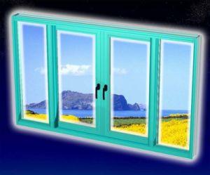 Sliding Door (JTM115)