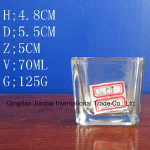 Square Glass Bottle with Multipurpose for Drinking pictures & photos
