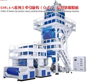 up Traction Rotary (vertical) Three Layers Co-Extrusion Film Blowing Machine pictures & photos