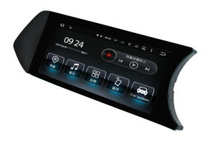 """8.8""""C W204 (2011-- 2014) Android 7.1 Car DVD Player Flash:  16GB or 32GB (optional) pictures & photos"""