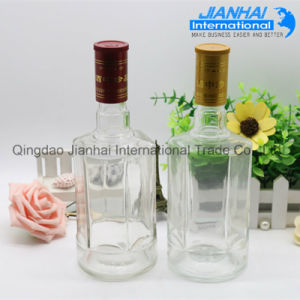 High Quality Glass Water Bottle / Professional Manufacturer Glass Wine Bottle pictures & photos