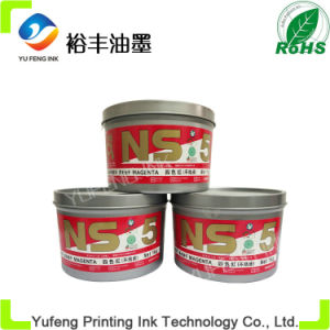 The Four Colour Ink, Eco Printing Ink and Bulk Ink, China Ink of Factory, Pantone Magenta (Dragon Brand)