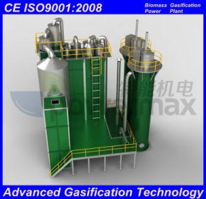Biomass Gasifier Power Plant