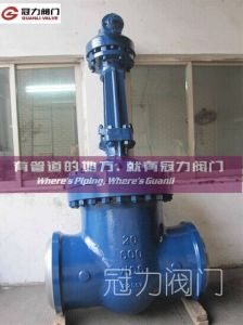 API ANSI Wcb Gate Valve with CE Certificates pictures & photos