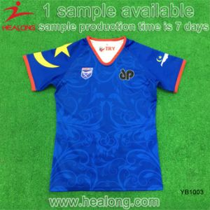 Wholesale Fully Sublimated Blue Color Any Team Logo Shirt Rugby Shirt pictures & photos