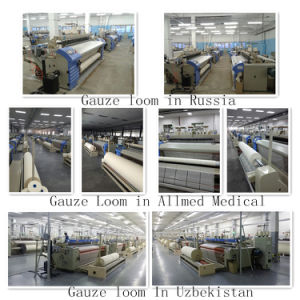 Jlh425s Medical Gauze Bandage Production Line Air Jet Loom pictures & photos