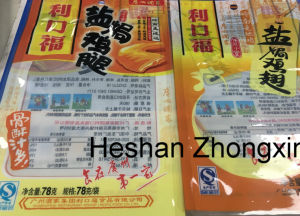 High Temperature Retort Pouches for Food pictures & photos