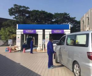 Automatic Tunnel Car Wash Machine pictures & photos