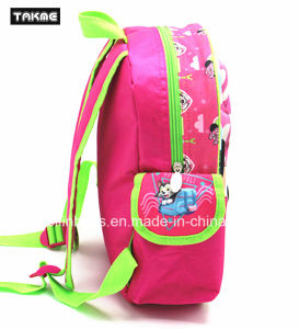 3D Cartoon Bag for Kids School Bag pictures & photos