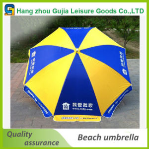 Customized Printing Steel Durable Straight Folding Garden Beach Umbrella pictures & photos