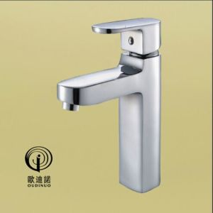 Oudinuo Single Handle Brass Bath Shower Faucet 67013-1 pictures & photos
