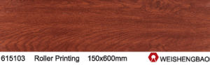 China Wood Color Ceramic Tile Price pictures & photos