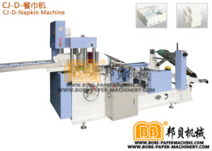 Cj-D-Napkin Machine, Paper Machine, Paper Machinery, Bobe-Paper Machine, pictures & photos