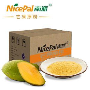 Natural Spray Dried Mango Fruit Powder / Mango Powder /Mango Juice Powder pictures & photos