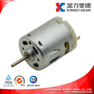 Vending Machine Motor (JRS-360) High Speed DC Motor pictures & photos
