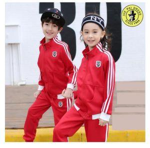 Custom Kids School Uniform Design Wholesale pictures & photos