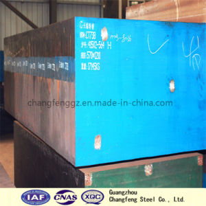 718 New Steel Products For Good Hardenalibity pictures & photos